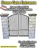 4 Foot Stone Column Entrance Gateway